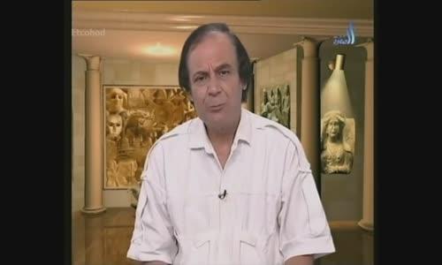 تاريخ الحضارة د أحمد داوود الحلقة 27 من 42-ج1- ايزيس وأوزوريس  السلسلة الرئعة النادرة