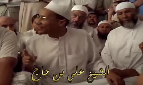 الشيخ علي بن حاج _ نقد الحاكم اصبح جريمة وأنتم لا تساوون قلامة ظفر الفاروق