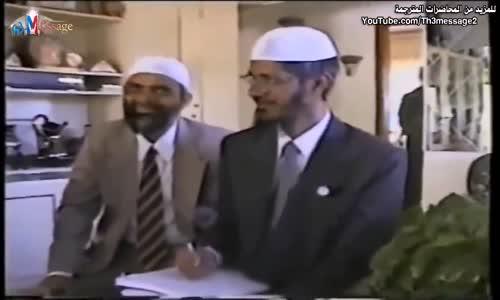الشيخ احمد ديدات و تلميذه د.ذاكر نائيك يشاهدان احدى مناظرات د.ذاكر Zakir Naik and Deedat