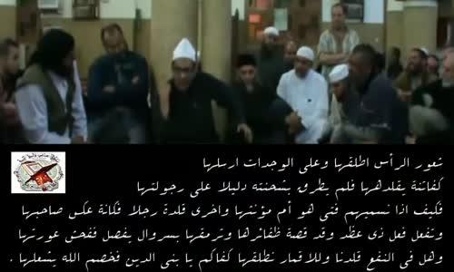 الشيخ علي بن حاج  شعر عن التقليد الأعمى