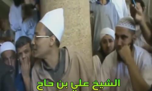 نصرة الشيخ علي بن حاج