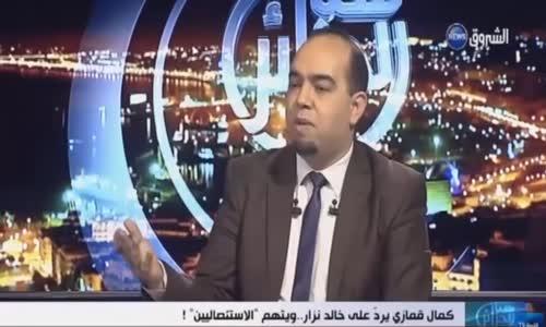 الشيخ كمال قمازي ينتصر للشيخ علي بن حاج