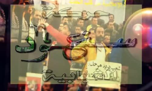 حركة سنعود ـ نصرة الشيخ علي بن حاج