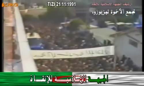 L'Islam en Kabylie Le Colonel Mohamedi Said (décembre 1991)
