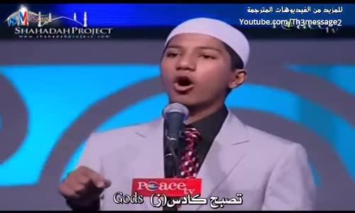 لماذا نقول الله بدلاً من God -  فارق ذاكر نايك Fariq Zakir Naik