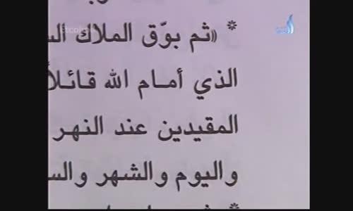 تاريخ الحضارة   د أحمد داوود الحلقة 21 من 42-ج2  السلسلة الرئعة النادرة