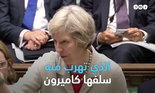 رئيسة الوزراء البريطانية الجديدة تيريزا ماي: نعم، أوافق على توجيه ضربة نووية