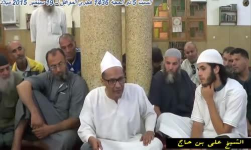 الشيخ علي بن حاج _ بوتفليقة و التوفيق