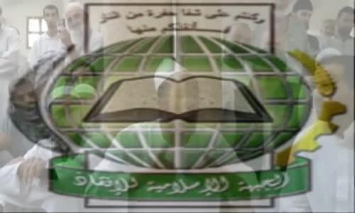 كلمة قوية للشيخ علي بن حاج