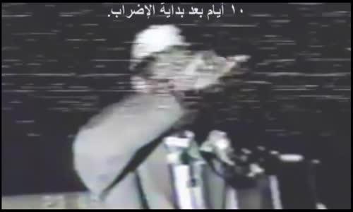 الشيخ علي بن حاج 1991 لا بد من تغيير النظام