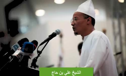 ALGERIE - الشيخ علي بن حاج _ تخوف من عودة الفيس وبوتفليقة رهينة صراع مصالح