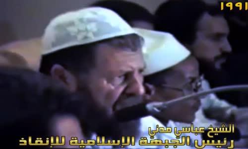 الشيخ عباسي مدني )  ستعرفون يوما من كان حقا يريد حلا سلميا عادلا )