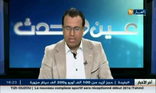 شمس الدين الجزائري يصنع الحدث في اسرائيل بفتواه حول مسخ اليهود