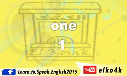 تعلم الانجليزية للمبتدئين  7 الاشخاص