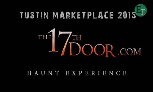 الغرفة 17