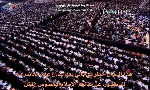 الإعلام و تشويه صورة الجهاد _ محاضرات د. ذاكر بالعربية