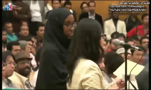 يابانية تسأل عن التقارب بين الشعوب - ذاكر نايك Dr Zakir Naik