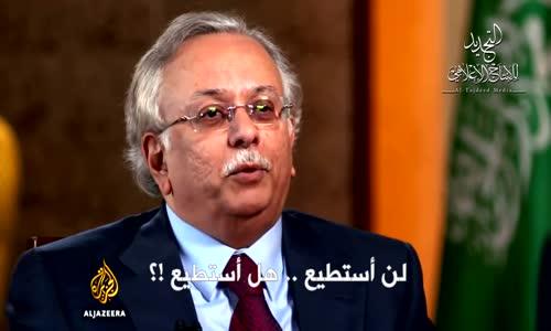 مترجم _ شاهد تشنج سفير المهلكة من اسئلة مذيع الجزيرة (الإنجليزية)