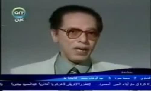 اقرأ كتاب - د. مصطفى محمود