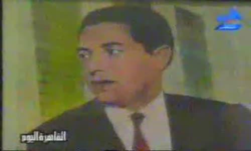اَخر إطلالة للدكتور مصطفى محمود على شاشات التلفزيون