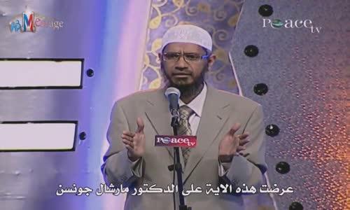 مخلقة وغير مخلقة  - القرآن الكريم والعلم الحديث
