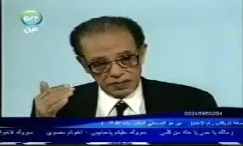 العلم والتواضع...مصطفى محمود