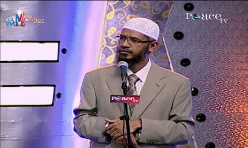 توسع الكون المستمر -  القرآن الكريم والعلم الحديث