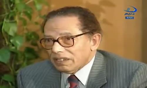 د مصطفى محمود  وجزء من لقاء نادر جداً