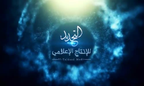 الشيخ علي بن حاج يدعو لسحب ادارة الحج من آل سعود