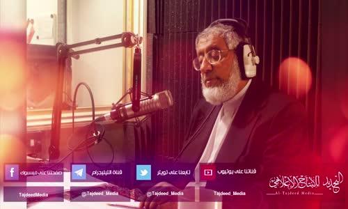 د. #المسعري _ ماسر سياسة البعير والراكب  مع آل سعود ؟!!