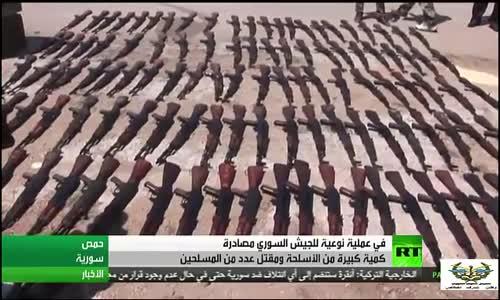 الجيش السوري يلقي القبض على الشاحن محمل بسلاح  للمعارض 2014
