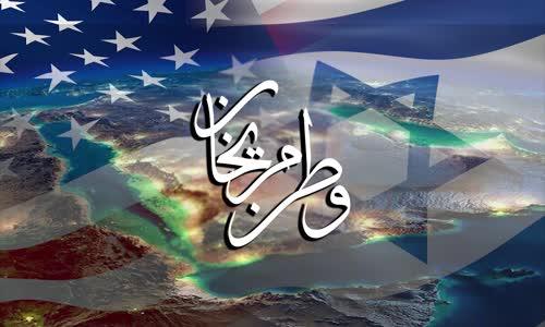 قصيدة  (وطن مريخان) التي أرعبت آل سعود !