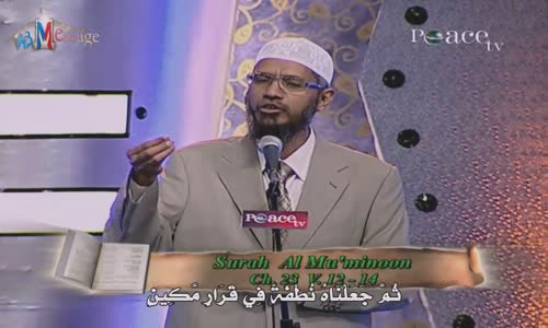 مراحل تطور الجنين -  القرآن الكريم والعلم الحديث