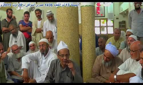 الشيخ علي بن حاج  يهاجم آل سعود_ قبحكم الله من أسرة هالكة متوحشة
