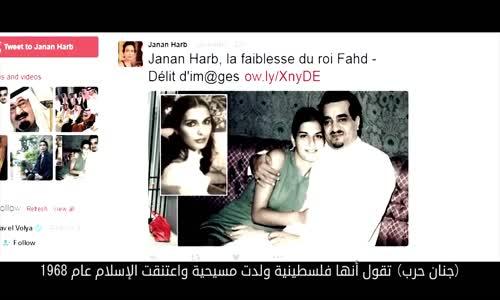 (مترجم) زوجة الملك فهد السابقة تعتزم على إطلاق (فيلم) يفضح فهد !