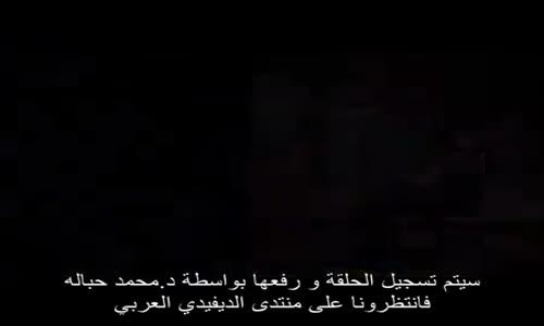 مقطع مميز من الفيلم الوثائقي العالم والإيمان