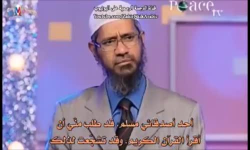 كيف ولد النبى محمد ؟ _  محاضرات د. ذاكر بالعربية