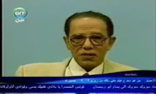 المرحوم فى الثلاجة   د  مصطفى محمود