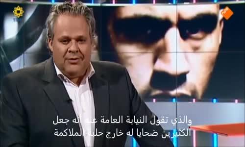 محاكمة البطل المغربي بدر هاري
