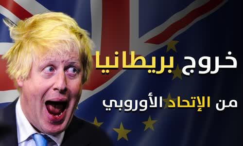 مُفاجأَة_ د. #المسعري يتنبأ بخروج بريطانيا من الإتحاد الأوروبي وتفكك أمريكا !