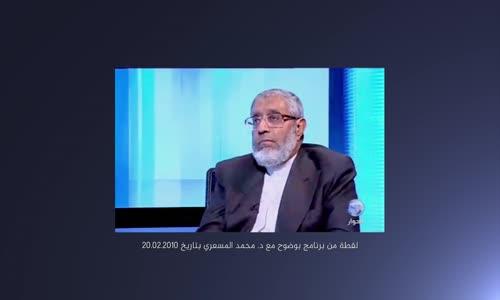 البروفيسور #المسعري يصعق #آل_سعود _ من هي الطائفة الممتنعة ؟!