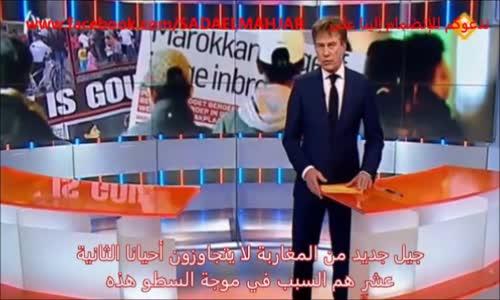 الجانب المظلم عن الشباب المغربي في هولندا والسلطات المحلية محتارة في كيفية التعامل مع الوضع
