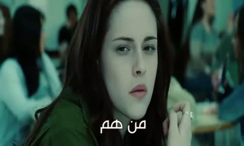 تعلم الانجليزية بطريقة التلقين السمعي من فيلم تويلايت  7