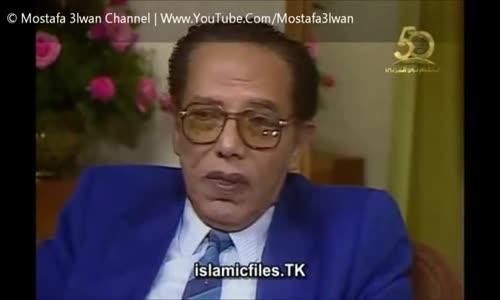 سبب انعدام الأخلاق والقيم للأستاذ الدكتور مصطفى محمود