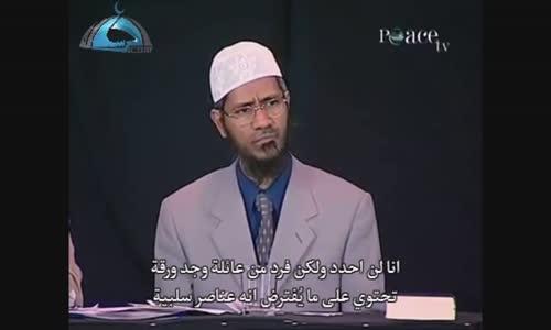 جديد _ السحر الاسود و علاجه _ محاضرات د.ذاكر بالعربية