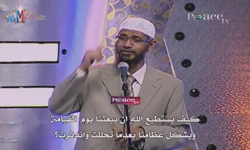 بصمة الاصابع  - القرآن الكريم والعلم الحديث
