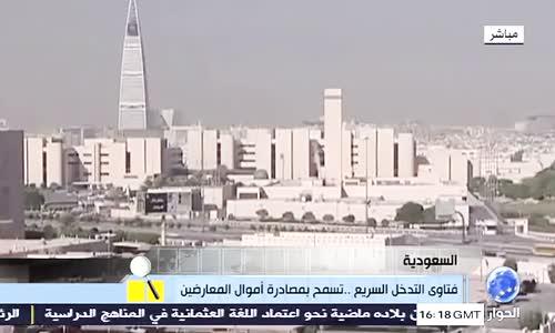 د. محمد المسعري على الهواء مباشرة يجلد المفتي_ يا منافق يا دجال !