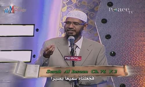 السمع والبصر -  القرآن الكريم والعلم الحديث