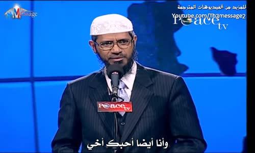 عذاب القبر, حقيقة ام خرافة؟ - ذاكر نايك Zakir Naik