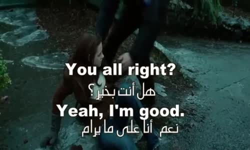تعلم الانجليزية بطريقة التلقين السمعي من فيلم تويلايت  10